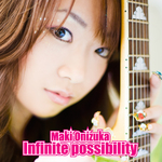 maki_onizuka_jacket.jpg